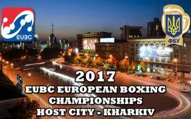 Украина поборется с Россией за Чемпионат Европы по боксу