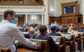 Дві точки зору - стало відомо, як Рада розгляне резонансний законопроєкт