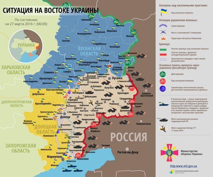 На Донбассе появилась еще одна