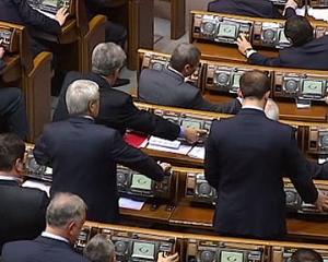 Рада отказалась просить Януковича о выборах в 2011-м