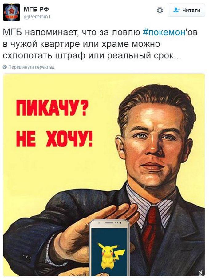 У Путіна прокоментували відомості про створення МДБ: соцмережі стурбовані (3)