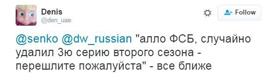 Спецслужби Путіна вирішили відстежувати весь інтернет: соцмережі вибухнули (3)