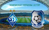 Динамо - Черноморец - 2-1: Видео голов