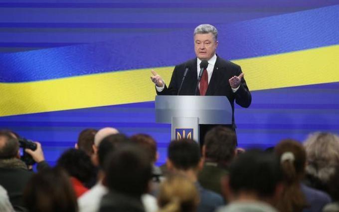 Тимошенко поведала оподготовке плана поустановлению мира вДонбассе