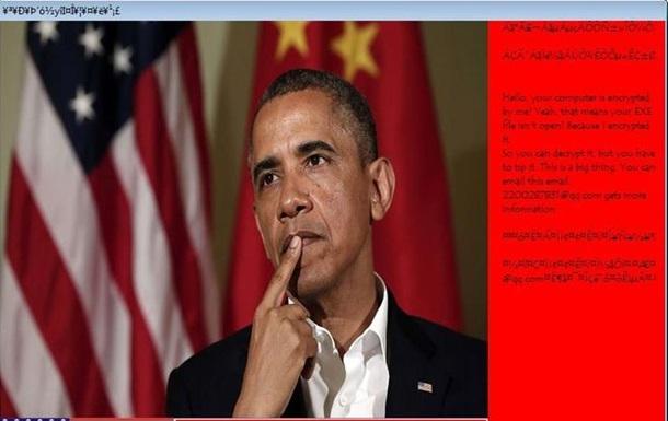 """В США обнаружили опасный """"вирус Обамы"""" (1)"""