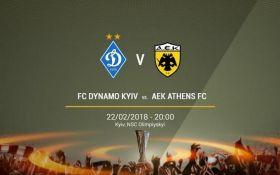 """""""Динамо"""" пройшов в 1/8 фіналу ЛЄ: названі можливі суперники"""