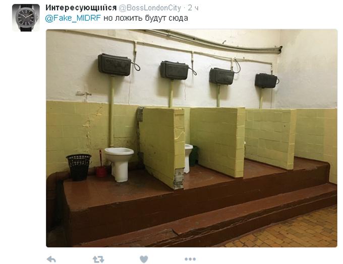 Відомий карикатурист жорстко висміяв інвестиції для Росії (3)