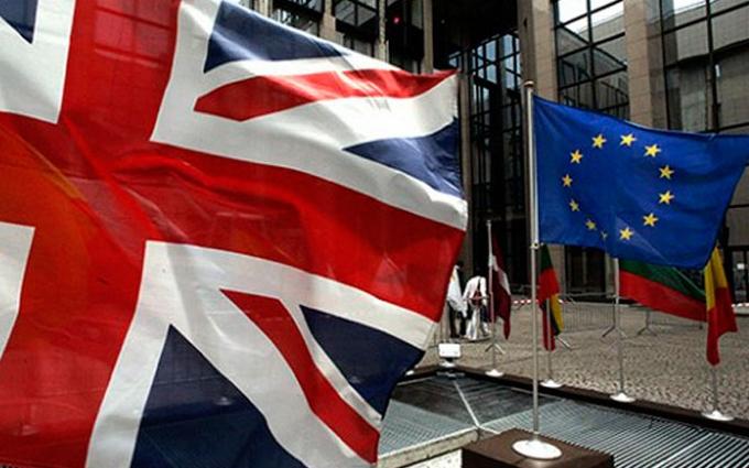 Британія виходить з ЄС: стали відомі результати референдума