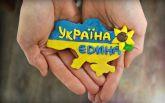 Патріотами себе вважають 83% українців - опитування