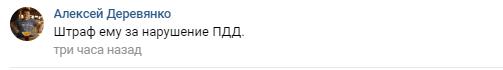 Одесса чуть не осталась без мэра: фото с Трухановым насмешило соцсети (4)