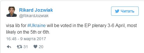 Украина узнала самые вероятные даты голосования за безвиз (1)