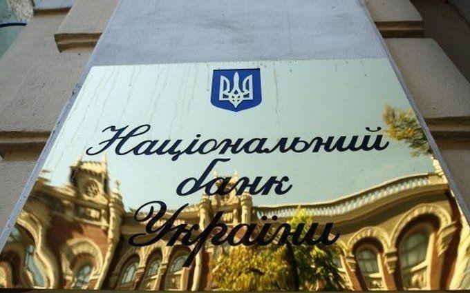 Это повысит качество жизни украинцев: в НБУ рассказали, что нужно для улучшения состояния экономики