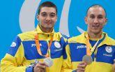 Українські паралімпійці заробили в Ріо-де-Жанейро понад $4 млн