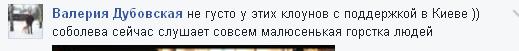 Спешат и хотят крови: соцсети резко высказались о стычках в центре Киева (9)