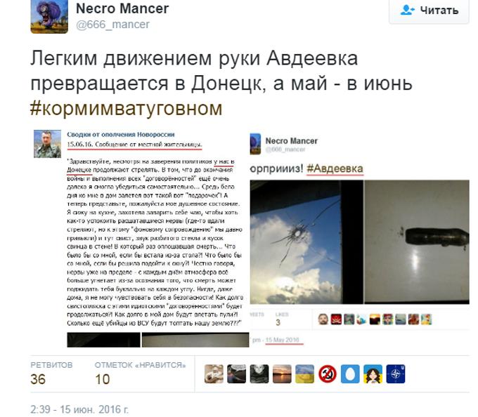 Бойовиків ДНР спіймали на новому фейку про обстріл Донецька: опубліковано фото (1)