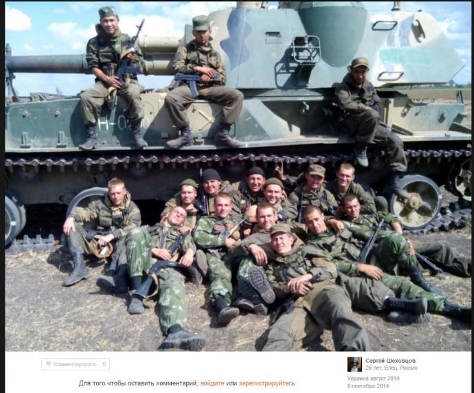 """З'явилися фото нових """"шахтарів"""" зі збройних сил Росії на Донбасі (2)"""