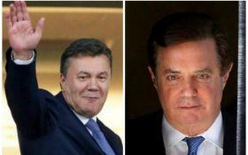 Стало известно, сколько Манафорт заработал в Украине