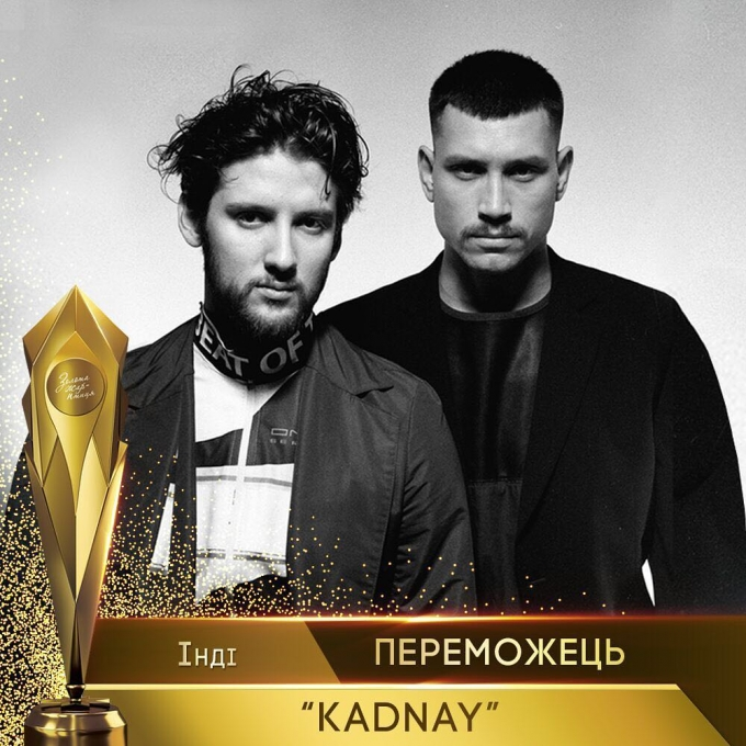 Золотая жар-птица 2018: победители престижной музыкальной премии Украины (3)