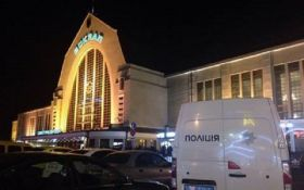 На центральном вокзале Киева напали на госслужащих: появились фото