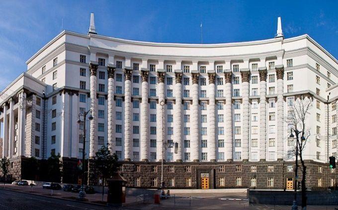 В Кабмине сообщили, при каком условии Украина получит новый транш от МВФ