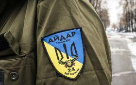 Стало известно о новой потере украинских военных