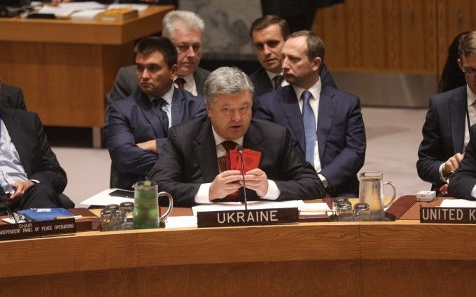 Порошенко висловився в ООН про введення миротворців на Донбас