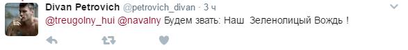 Соперника Путина залили зеленкой, сеть взбудоражена: появились фото и видео (3)