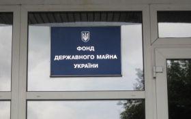 В Украине готовят к продаже еще три госкомпании