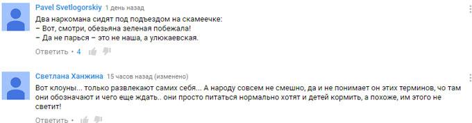 Російський міністр видав промову про зелену мавпу, в мережі сміються: опубліковано відео (1)