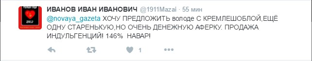 Привіт кримчанам: у соцмережах веселяться через нове рішення Путіна (1)
