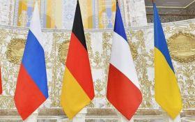 """""""Нормандские"""" переговоры по Донбассу: первые подробности"""
