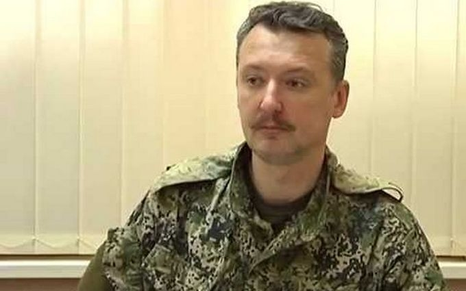 Боевик Гиркин поставил диагноз ДНР: опубликовано видео
