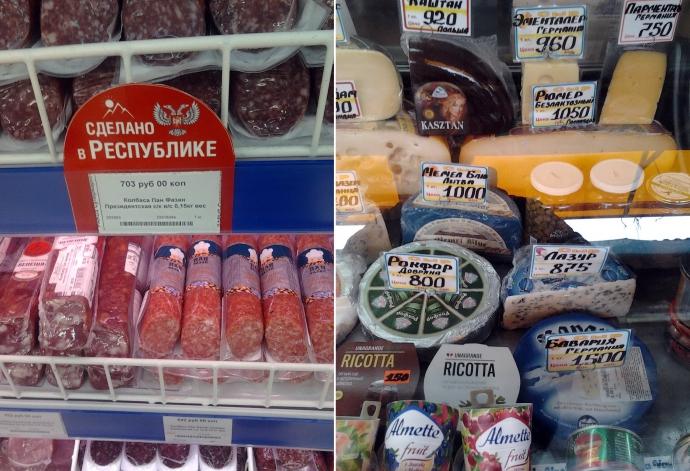 Скільки коштують продукти в окупованому Донецьку: з'явилися фото (1)