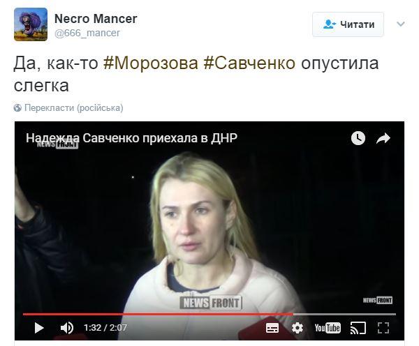Савченко возмутила сеть своим видео на Донбассе (1)