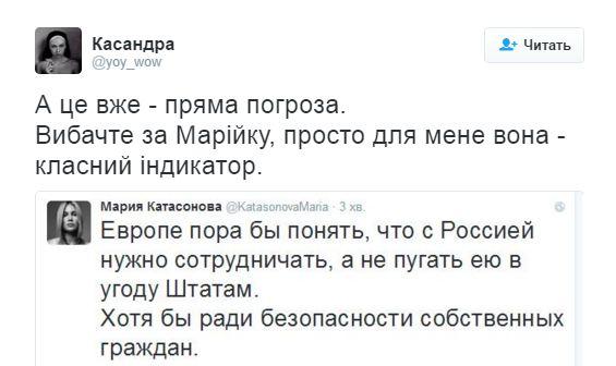 Им нужно снятие санкций: соцсети насмешила поспешная реакция России на теракты в Брюсселе (3)
