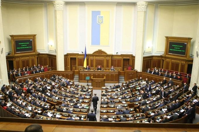 """У Раді """"знайшли"""" людей Кремля, які розвалюють Україну: відео гучного звинувачення"""