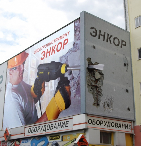 Яскраві приклади вуличної реклами, на яку варто подивитися двічі (21 фото) (16)