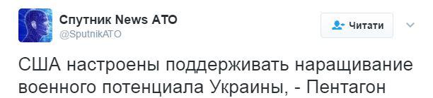 """Новый """"подарок"""" Путину: США сделали громкое заявление по Украине (1)"""