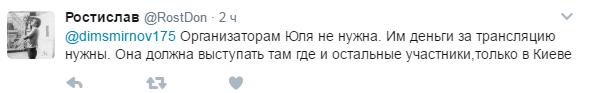 Предложение Европы для Самойловой: у Путина попытались пошутить (10)