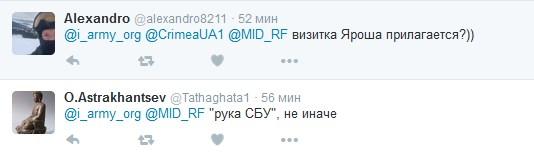 У Порошенка послали жорстку відповідь чиновниці Путіна (6)