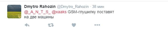 Соцмережі розвеселили ознаки параної Путіна (3)