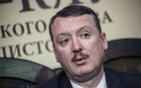 """""""ЛДНР"""" зникнуть за кілька днів: екс-ватажок бойовиків про подальшу долю Донбасу"""