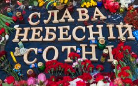 Никогда не забудем: в Украине чтят память героев Небесной сотни