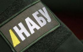 В НАБУ настаивают, что задержанный в Сумской области взяточник не является сотрудником бюро