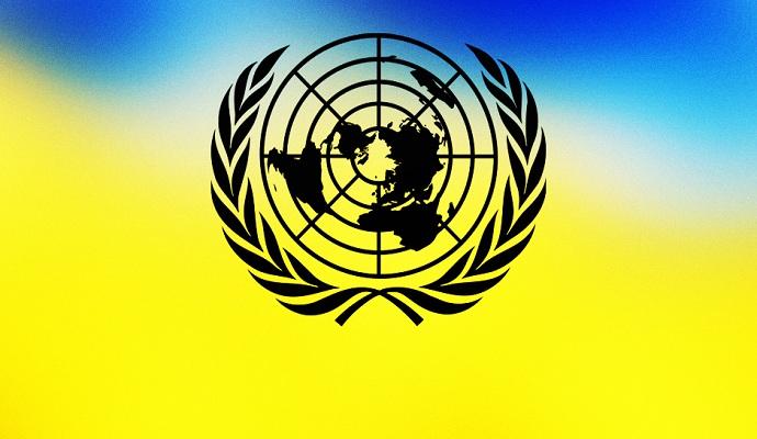 В ООН намерены собрать около $300 млн пострадавшим от войны на Донбассе