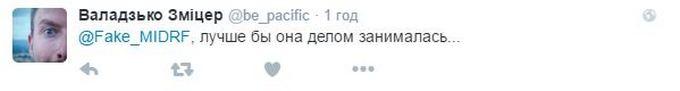 Соцмережі висміяли підтримку збірної Росії від чиновниці Путіна: з'явилося відео (1)