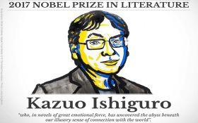 Нобелевскую премию-2017 по литературе получил Казуо Исигуро
