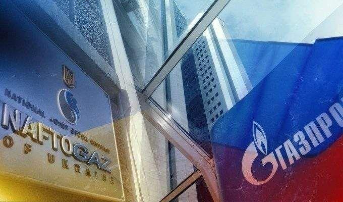 Нафтогаз назвал условия для разрыва контрактов с Газпромом