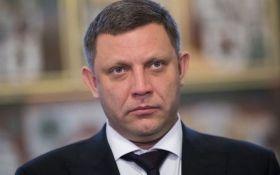 """СБУ опубликовала переговоры главарей """"ДНР"""" после убийства Захарченко"""