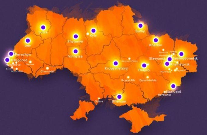 Украина присоединилась к всемирной кампании 16 дней активизма против гендерно обусловленного насилия